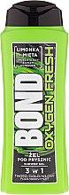 Düfte, Parfümerie und Kosmetik Duschgel 3in1 - Bond Oxygen Fresh Shower Gel