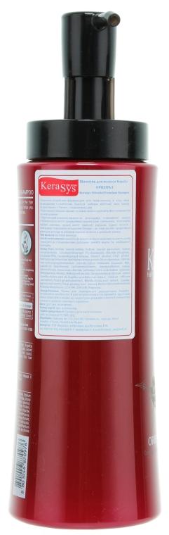 Pflegeshampoo für Geschmeidigkeit und Glanz - KeraSys Hair Oriental Premium Shampoo — Bild N3