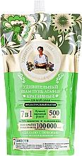 Düfte, Parfümerie und Kosmetik 7in1 Natürliches Shampoo mit Brennnessel - Rezepte der Oma Agafja (Doypack)