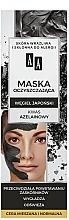 Düfte, Parfümerie und Kosmetik Gesichtsreinigungsmaske - AA Carbon & Clay Cleansing Face Mask