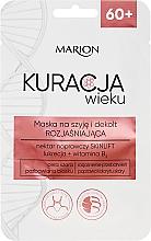 Düfte, Parfümerie und Kosmetik Aufhellende Maske für Hals und Dekolleté 60+ - Marion Age Treatment Mask 60+