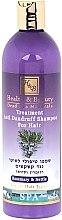 Düfte, Parfümerie und Kosmetik Anti-Schuppen Shampoo mit Brennnessel- und Rosmarinextrakt - Health And Beauty Rosemary & Nettle Shampoo for Anti Dandruff Hair