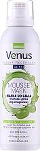 Düfte, Parfümerie und Kosmetik Körpermousse-Maske mit französischem Ton und Traubenöl - Venus Body Mousse Mask