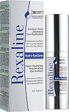 Düfte, Parfümerie und Kosmetik Intensiv feuchtigkeitsspendende und verjüngende Creme für die Augenpartie - Rexaline Hydra 3D Hydra-Eye Zone Cream