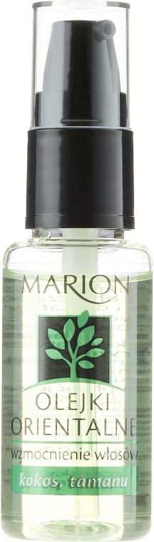 Haaröl mit Kokosnuss und Tamanu - Marion Strengthening Oriental Oil