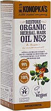 Haaröl für strapaziertes Haar - Dr. Konopka's Herbal Hair N52 Restore Oil — Bild N3