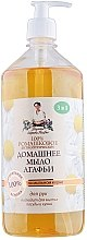 Düfte, Parfümerie und Kosmetik Antiseptische flüsiige Handseife mit Kamille - Rezepte der Oma Agafja