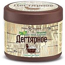 Düfte, Parfümerie und Kosmetik Teerseife für Körper und Haar - Nevskaya Cosmetics Tar Body And Hair Soap