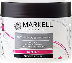 Düfte, Parfümerie und Kosmetik Haarmaske gegen Haarausfall - Markell Cosmetics Anti Hair Loss