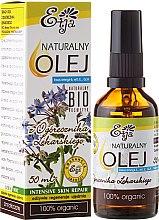 Düfte, Parfümerie und Kosmetik 100% Natürliches Borretschöl - Etja Borage