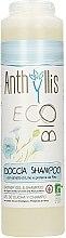 Düfte, Parfümerie und Kosmetik Duschgel & Shampoo 2in1 - Anthyllis 2in1 Shampoo & Shower Gel