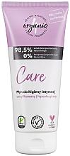 Düfte, Parfümerie und Kosmetik Pflegendes hypoallergenes Gel für die Intimhygiene (Tube) - 4Organic Care Intimate Gel