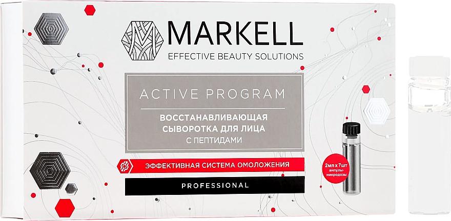 Regenerierendes Gesichtsserum mit Peptiden - Markell Professional Active Program