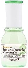 Düfte, Parfümerie und Kosmetik Beruhigende Gesichtsessenz mit Kopfsalat und Gurke - SkinFood Premium Lettuce & Cucumber Watery Essence