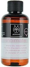 Intimpflegegel mit Propolis - Apivita Intimate Gentle Cleansing Gel Tea Tree Propolis  — Bild N2