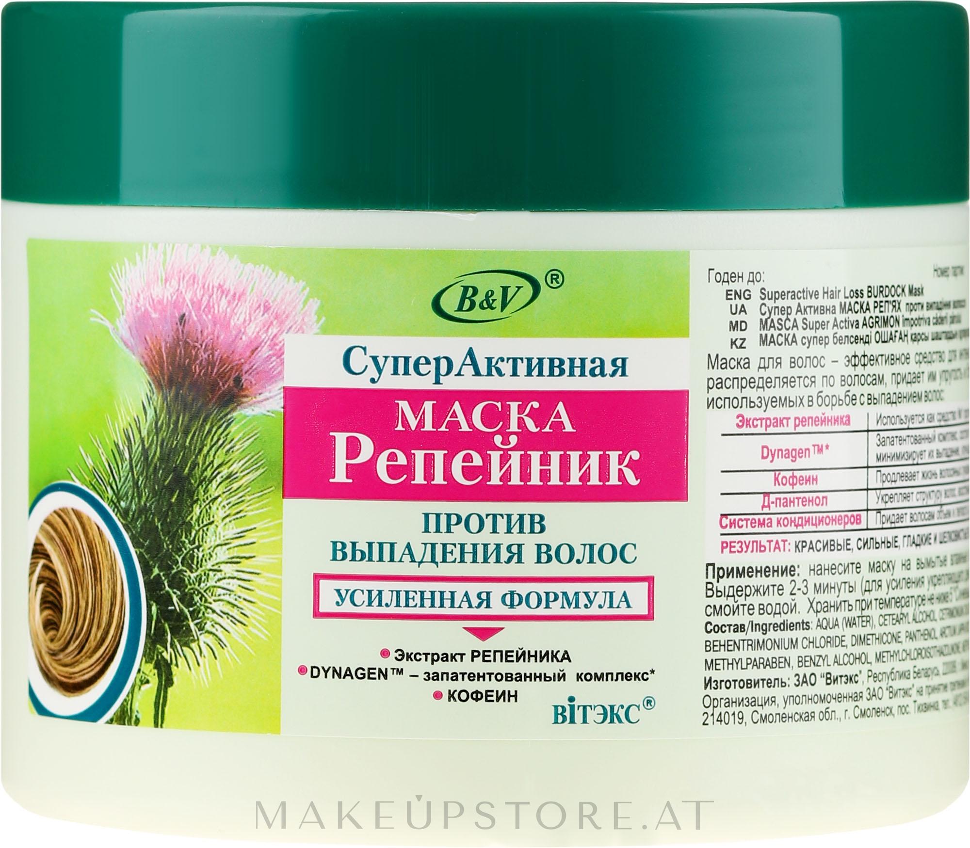 Maske gegen Haarausfall mit Klettenextrakt - Vitex  — Bild 300 ml