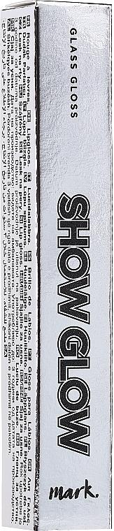 Lipgloss mit Holografie-Effekt - Avon Mark Show Glow Holochrome Lip Glow