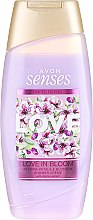 Düfte, Parfümerie und Kosmetik Duschcreme mit Vitamin-Komplex, Jasmin und Moschus - Avon Senses Love in Bloom Shower Cream