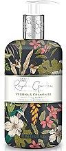 Düfte, Parfümerie und Kosmetik Flüssige Handseife Verbena & Chamomile - Baylis & Harding Royale Garden Verbena & Chamomile Hand Wash