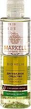 Düfte, Parfümerie und Kosmetik 2-Phasiger Make-up Entferner mit Schneckenschleimextrakt - Markell Cosmetics Bio Helix