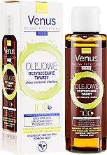 Düfte, Parfümerie und Kosmetik Gesichtsreinigungsöl für empfindliche und Mischhaut - Venus Cleansing Oil