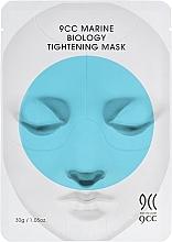 Düfte, Parfümerie und Kosmetik Modellierende und straffende Tuchmaske für das Gesicht - 9CC Marine Biology Tightening Mask