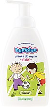 Düfte, Parfümerie und Kosmetik Baby Badeschaum für Jungen - Nivea Bambino Foam For Washing