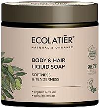 Düfte, Parfümerie und Kosmetik Aufweichende und zarte Flüssigseife für Körper und Haar mit Bio Olivenöl und Spirulina-Extrakt - Ecolatier Organic Olive Body & Hair Liquid Soap