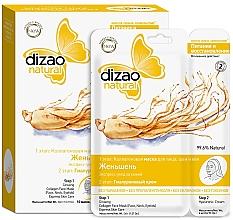 Düfte, Parfümerie und Kosmetik Gesichtsmaske in Zweiphasen mit Ginseng - Dizao