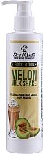 Düfte, Parfümerie und Kosmetik Nährende und feuchtigkeitsspendende Körperlotion mit Melonenduft - Stani Chef's Body Food Melon Milk Shake Body Lotion