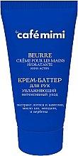 Düfte, Parfümerie und Kosmetik Feuchtigkeitsspendendes Handcreme-Öl mit Lotus- und Kamelienextrakt - Le Cafe de Beaute Cafe Mimi Hand Cream Oil