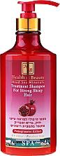 Düfte, Parfümerie und Kosmetik Stärkendes Shampoo für gesundes und glänzendes Haar mit Granatapfelextrakt - Health And Beauty Pomegranates Extract Shampoo for Strong Shiny Hair