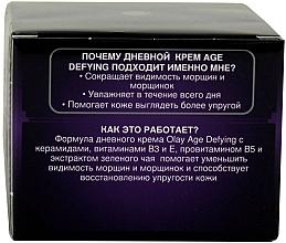 Tagescreme für mehr Elastizität SPF 15 - Olay Age Defying Day Cream  — Bild N3
