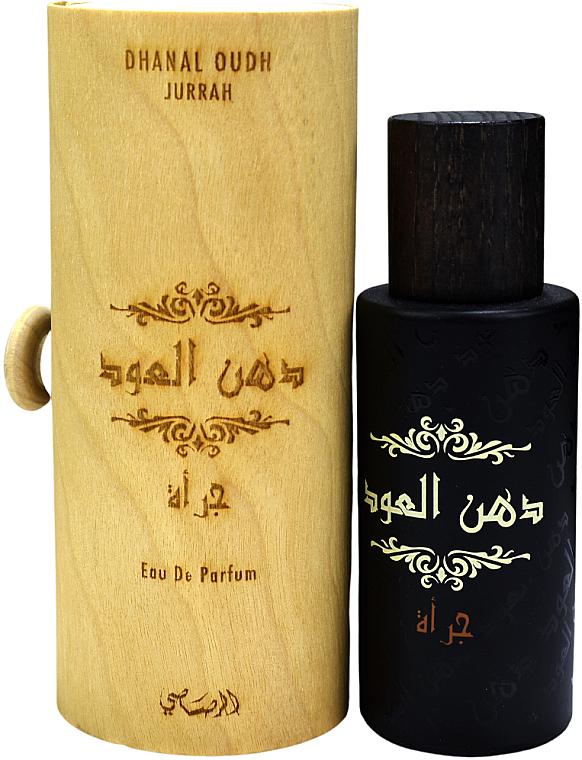 Rasasi Dhanal Oudh Jurrah - Eau de Parfum