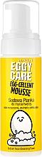 Düfte, Parfümerie und Kosmetik Gesichtsreinigungsschaum mit Natriumbicarbonat und Eigelb-Extrakt - Marion Egg-Cellent Mousse Eggy Care