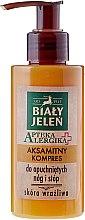Düfte, Parfümerie und Kosmetik Creme für geschwollene Beine und Füße - Bialy Jelen Apteka Alergika Cream-Compress For Feet