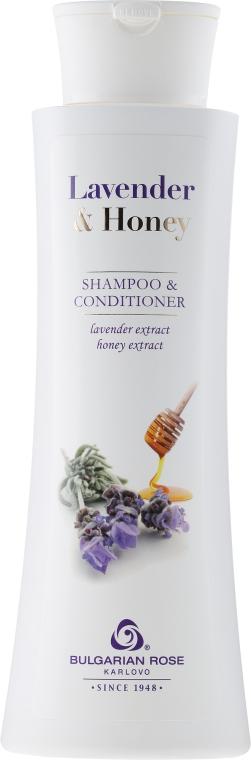 2in1 Shampoo und Conditioner mit Lavendel und Honig - Bulgarian Rose Lavender & Honey