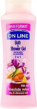 Düfte, Parfümerie und Kosmetik Duschgel Iris & Mandelöl - On Line Absolute Relax Bath & Shower Gel