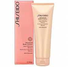 Anti-Cellulite Körpercreme - Shiseido Advanced Body Creator Super Slimming Reducer  — Bild N2