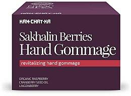 Handpeeling mit Bio-Himbeerextrakt - Natura Siberica Fresh Spa Kam-Chat-Ka Sakhalin Berries Hand Gommage — Bild N1