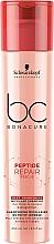 Düfte, Parfümerie und Kosmetik Tief pflegendes Shampoo - Schwarzkopf Professional BC Bonacure Peptide Repair Rescue Deep Nourishing Micellar Shampoo