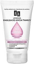 Düfte, Parfümerie und Kosmetik Gesichtsreinigungsemulsion mit Lipiden und Grüntee-Extrakt für trockene und empfindliche Haut - AA Biocompatibility Formula