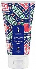 Düfte, Parfümerie und Kosmetik Haarspülung für mehr Glanz - Bioturm Conditioner Glossy Hair No.111