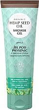 Düfte, Parfümerie und Kosmetik Duschgel mit Bio Hanfsamenöl - GlySkinCare Hemp Seed Oil Shower Gel