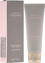Düfte, Parfümerie und Kosmetik Nachtcreme für trockene Haut - Mary Kay TimeWise Age Minimize 3D Cream