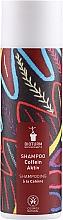 Düfte, Parfümerie und Kosmetik Shampoo mit Koffein - Bioturm Shampoo Caffeine Active No. 106