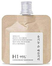 Düfte, Parfümerie und Kosmetik Nährende schützende und feuchtigkeitsspendende Handcreme mit Tomatenfruchtextrakt und Kakaobutter - Toun28 H1 Organic Hand Cream