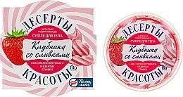 Düfte, Parfümerie und Kosmetik Körper-Soufflé mit Sahne und Erdbeere - Fito Kosmetik Beauty Desserts