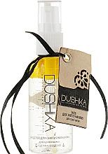 Düfte, Parfümerie und Kosmetik Make-up Entferner für trockene Haut - Dushka