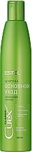 Düfte, Parfümerie und Kosmetik Feuchtigkeitsspendendes Shampoo für alle Haartypen - Estel Professional Curex Classic